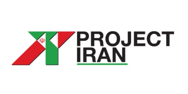 Il Piemonte in Iran – La missione commerciale
