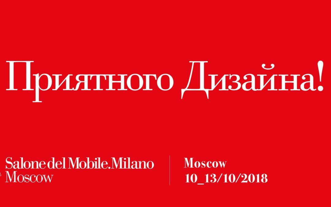 Il Design unisce Italia e Russia con Il Salone del Mobile.Milano Moscow